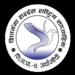 Sitganga Sandesh